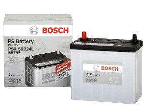 BOSCH ボッシュ バッテリー PSR 55B24L 国産車用 自動車バッテリー 充電制御車にも最適