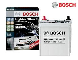 BOSCH (ボッシュ)ハイテックシルバーII HTSS-55B19L 国産車 充電制御車対応バッテリー 互換 B19L