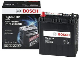 BOSCH ボッシュ バッテリー HTHV S40B20R 国産ハイブリッド車用 補機用バッテリー S34B20R対応 国内最高貯蓄バッテリー