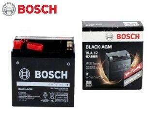 BOSCH Bosch Mercedes-Benz for batteries external battery BLA-12 BLACK-AGM
