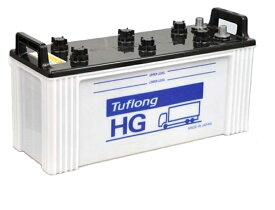 昭和電工マテリアルズ 船舶用 大型車用バッテリー Tuflong HG130F51 マリン用 ボート用