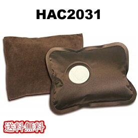 ハック 湯たんぽ ブラウン 蓄熱充電式湯たんぽ ヌックホット HAC2031