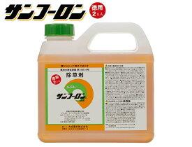 【除草剤】サンフーロン 2L 大成農材 原液タイプ ラウンドアップ同等効果