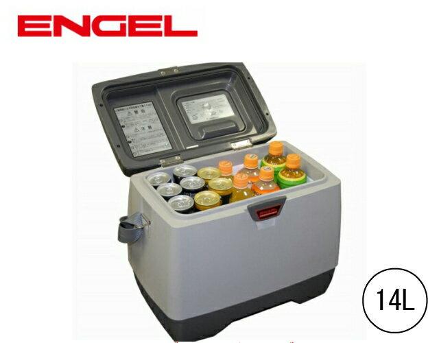 車載用 冷蔵庫 14L 省エネ 静か 性能アップモデル MD14F-D ポータブル冷蔵庫 ENGEL エンゲル冷蔵庫