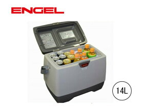 ポータブル冷蔵庫 14L 省エネ 静か 性能アップモデル 車載用 冷蔵庫 MD14F-D ENGEL エンゲル冷蔵庫