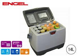 ポータブル 冷蔵 冷凍 温蔵庫 14L【3温タイプ】【デジタル温度表示】ENGEL MHD14F-DM DC12V 車載用 エンゲル冷蔵庫