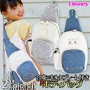Disney合皮×キルト プレート付き ボディバッグ ディズニー / 子供用 バッグ ミッキー 女の子 小学生