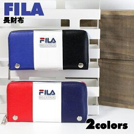 450d8bb753ba 財布 FILA フィラ ロゴプレート付き 3カラー 合皮 長財布 / 子供用 ティーン