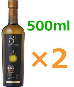 【500ml 送料無料 2本】ソル デル リマリ / エクストラヴァージンオリーブオイル [2019] チリ コキンボ リマリ ヴァレー エクストラバージンオイル 500ml Sol del Limari Aceite De Oliva Extra Virgen 1L