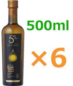 【500ml 送料無料 6本】ソル デル リマリ / エクストラヴァージンオリーブオイル [2019] チリ コキンボ リマリ ヴァレー エクストラバージンオイル 500ml Sol del Limari Aceite De Oliva Extra Virgen RJ