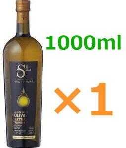 【1000ml 送料無料 1本】ソル デル リマリ / エクストラヴァージンオリーブオイル [2019] チリ コキンボ リマリ ヴァレー エクストラバージンオイル 1L Sol del Limari Aceite De Oliva Extra Virgen 1L
