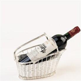 【送料無料】シルバーパニエ ワインバスケット シルバーメッキ 08819 ワインボトルを休める