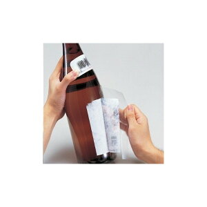 【メール便送料210円】ファンヴィーノ 日本酒ラベルコレクター (8枚入り) RJ