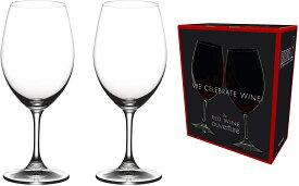 【送料無料 正規品 ペア】リーデル RIEDEL オヴァチュア レッドワイン 350ml ワイングラス 2脚箱入 610cc  6408/00 RJ