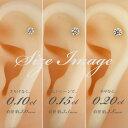 プラチナダイヤモンド ボディピアス(軟骨ピアス)Pt 0.208ct D SI1 EX H&C (中央宝石研究所ソーティング袋付き)ア…