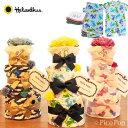 おむつケーキ 男の子 女の子 出産祝い 内祝い 新商品 3段 Helianthus ヘリアンタス ロンパース ブランケット おくるみ…
