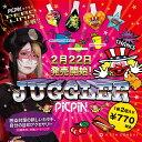【JUGGLER×PICPIN】2個入り!パチスロのジャグラーキャラクター勢揃い!可愛すぎ!パチスロ界の人気者 兎味ペロリナ,人…