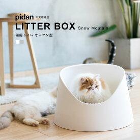 (猫用トイレ オープン型) pidan ピダン 猫 トイレ 猫トイレ 大型 猫トイレ本体 猫用トイレ 大きい スコップ おしゃれ ネコ 猫用
