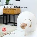 (猫用トイレ スノードーム型) pidan ピダン 猫 トイレ 猫トイレ 大型 猫トイレ本体 猫用トイレ 大きい スコップ ドー…
