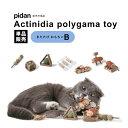 (またたび おもちゃ B) pidan ピダン 猫 おもちゃ またたび 木 またたびトイ マタタビ おしゃれ ネコ 猫用