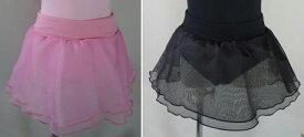【ポイント10倍!】【日本製】子供用2重スカート 884188 LL〜LLTシースルーなエレガント♪※スカートのみです