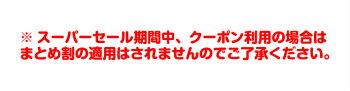 【メール便送料無料】【日本製】【待望の新色登場!】日本製シューズカバーM(16-23cm)みんな履いてるシューズカバー滑り止めつき/発表会に/舞台裏でもお洒落にネ♪10P29Jul16