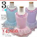 【送料無料】【スイトピー】日本製スカート付レオタードS〜L(95-125)サイズ/レオタード バレエ 子供