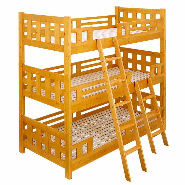 【耐荷重200kg/分割可能】三段ベッド North5(ノース5) Lowタイプ H199cm ライトブラウン/ホワイトウォッシュ 3段ベッド 三段ベット 3段ベット ベッド 宮無し 木製 子供部屋 ロータイプ