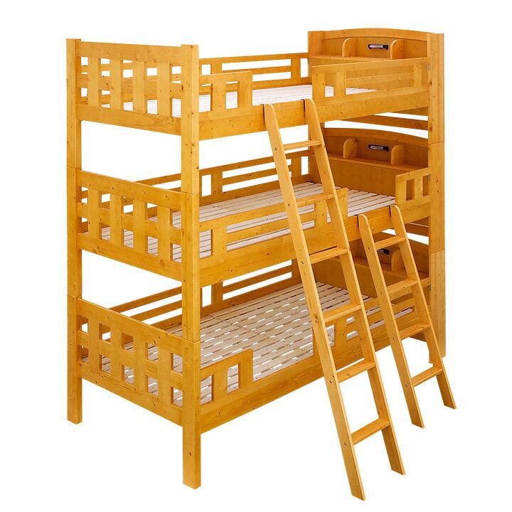 【耐荷重200kg/分割可能】宮付き 三段ベッド North5(ノース5) Highタイプ H219cm ライトブラウン/ホワイトウォッシュ 3段ベッド 三段ベット 3段ベット ベッド 木製 宮付き 子供部屋 ハイタイプ