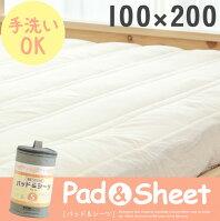 楽天市場】二段ベッド 敷きパッド ボックスシーツの通販