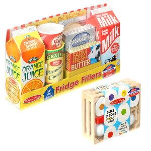 ラッピング無料【16点セット】スライス&ソートエッグス+フリッジフィラーセット 木製 紙 プラスチック製おもちゃ セット ままごと おままごと 食べ物セット お店 おもちゃ オモチャ