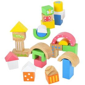 ラッピング無料【安心安全のSTマーク付き】サウンドブロックス ラージ 積み木 ブロック 28ピース おもちゃ 10ヶ月〜 ベビー 子供 パズル クリスマス プレゼント 誕生日 知育玩具