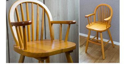 【天然木使用/簡単組立】木製ウィンザーベビーチェアライトブラウン/ホワイトベビーチェアーハイチェア子供用ダイニングチェア木製子供椅子