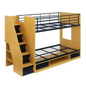 【割引クーポン配布中】【階段付き/大容量収納】二段ベッド Boulton(ボルトン) 2色対応 2段ベッド 二段ベット 2段ベット 子供用ベッド ベッド 子供部屋 階段 ナチュラル シンプル おしゃれ 木製 収納 スチール パイプ ダークブラウン ホワイト (大型)
