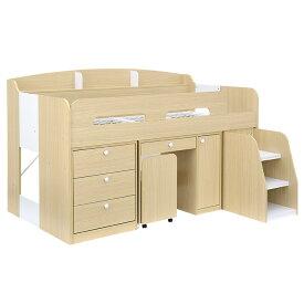 【階段付き/チェア付き】システムベッド 4点セット Karno(カーノ) ホワイト/ナチュラル システムベッドデスク システムベット ロフトベッド ロフトベット 子供 学習机 学習デスク 大人 タンス 本棚 学習チェア 椅子 イス