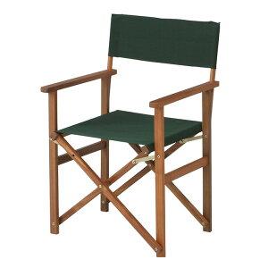 ディレクターチェア VFS-GC18JP 2脚セット ガーデン ガーデンチェア 木製チェア 折りたたみチェア 椅子 ガーデンファニチャー カフェ 庭 テラス ベランダ 屋外 アウトドア 木製 おしゃれ アカシ