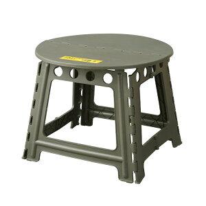 クラフターテーブル サークル LFS-414 3色対応 折りたたみ ガーデンテーブル キャンプ アウトドア サイドテーブル テーブル ガーデンファニチャー 折りたたみ式 軽量 コンパクト フォールディ