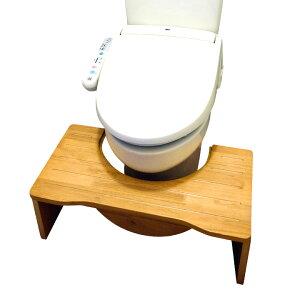 【割引クーポン配布中】【完成品/2Way仕様/天然木使用/耐荷重100kg】折りたたみ式 トイレ 子ども踏み台 「トイレdeすてっぷ」 開口部36.5cm ホワイト/ナチュラル 子供 大人 子供用 ステップ
