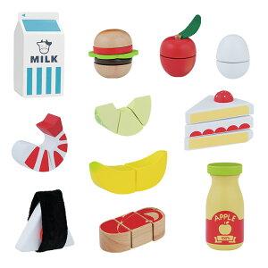 【割引クーポン配布中】【CEマーク付】木のままごとあそび たべもの11点セット ままごとセット おままごとセット 食材 食べ物 フルーツ 果物 木製おもちゃ ままごとキッチンと一緒に遊べる