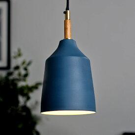 【LED電球対応/白熱電球付/ハンドペイント】Reflection Code(リフレクションコード) カンパーナ 3色対応 e26口金 ペンダントライト ライト 照明 リビング ダイニング 北欧 おしゃれ