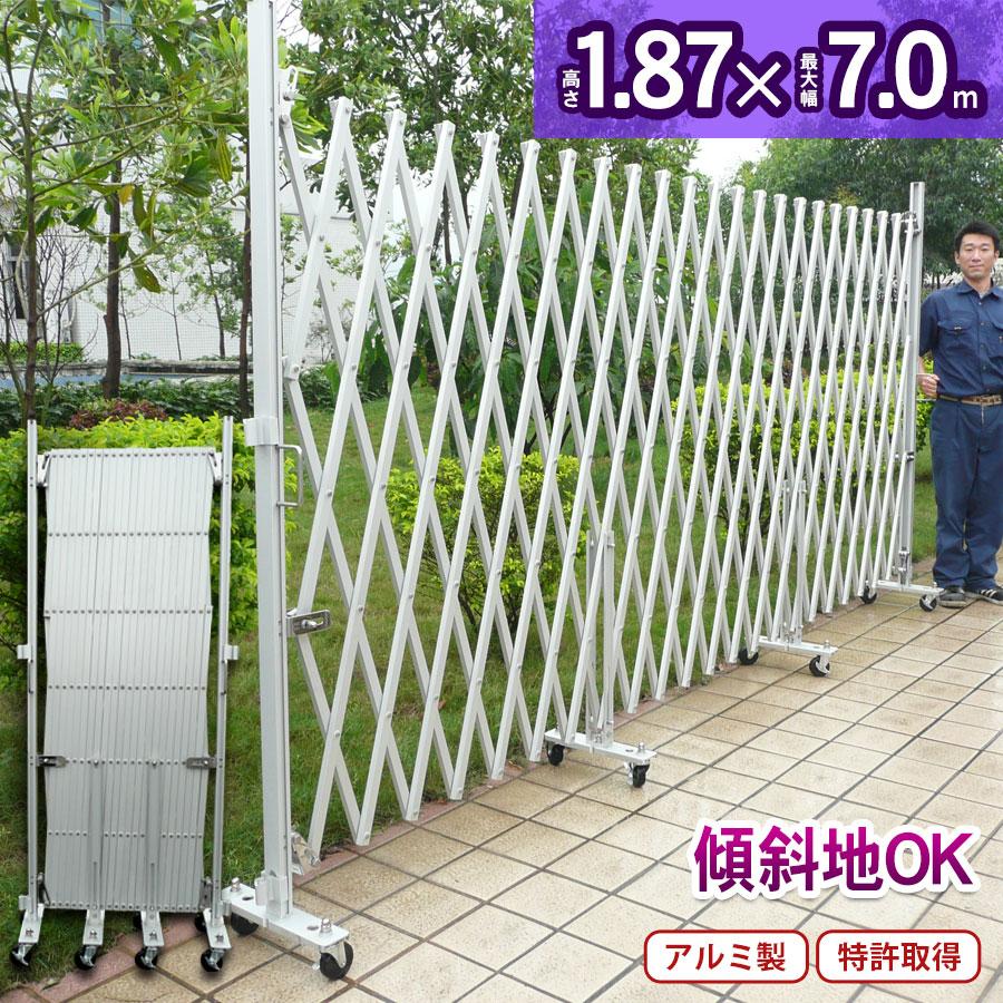 <アルミゲートEXG1870N(J)>幅7.0m×高さ1.9m アルマックス製 特許 傾斜地対応 NETIS 伸縮門扉 アコーディオンゲート アルミフェンス 蛇腹ゲート ジャバラゲート キャスターゲート ガレージゲート 仮設ゲート 間仕切り 伸縮ゲート クロスゲート バリケード