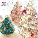 クリスマスプレゼント <トゥインクルベルツリー ジュエリーボックス>白いクリスマスツリー ピィアース ジュエリーボックス Xmas 贈り物 ギフト 卒業 入学 ...