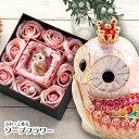 <ピィアース ジュエリーボックス & ソープフラワーのセット> ソープフラワー ギフト ボックス 花 花束 バラ 結婚式 プリザーブドフ…