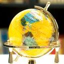 <11cm水晶地球儀(3脚) 天然石地球儀>天然石を削って手作りしたピィアースの宝石地球儀 高級感のあるインテリアを贈答用に ギフト 卒…