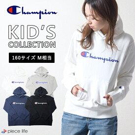 Champion CHAMPION チャンピオン パーカー ロゴスウェット プリントパーカー スウェット 長袖(CS7993) Tシャツ ロゴT 黒 メンズ レディース 対応 ユニセックス ファッション kids アメカジ 定番 小さいサイズ 110cm 120cm 130cm