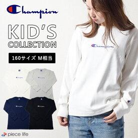 ◆Champion CHAMPION チャンピオン ワンポイント 刺繍 クルートレーナー 長袖(CX7108) プルオーバー スウェット ロゴ刺繍 黒 メンズ レディース 対応 ユニセックス ファッション kids アメカジ 定番 小さいサイズ 110cm 120cm 130cm