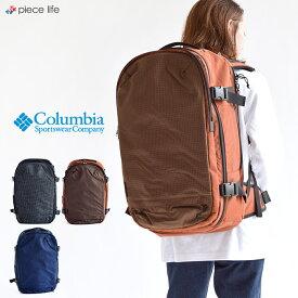 10%OFF Columbia コロンビア タイガーブルック 40L バックパック Tyger Brook 40L Backpack リュック バックパック 大容量 撥水 メンズ レディース 男女兼用 アウトドア 旅行 デイリー ボトルホルダー付き ブランド PU8441