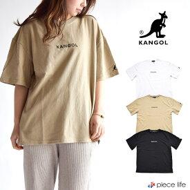 カンゴール tシャツ kangol tシャツ 半袖 ロゴ刺繍 ビッグT 半袖 TEE ロゴT Tシャツ メンズ レディース ユニセックス ブランド おしゃれ カジュアル ストリート 綿100% スポーツ ビッグT 9273-0008 白T 黒T ベージュT