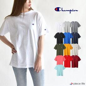 チャンピオン tシャツ Champion C3-P300 Championロゴ 定番無地Tシャツ ワンポイント シンプルT 無地 メンズ半袖Tシャツ 2019ss Tシャツ Basicシリーズ tシャツ メンズ レディース ユニセックス 男女兼用 トップス 半袖Tシャツ C3-C359 白T