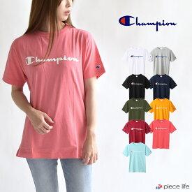 チャンピオン tシャツ レディース Champion Tシャツ C3-P302 ロゴT Basicシリーズ Tシャツ tシャツ メンズ レディース ユニセックス 男女兼用 トップス 半袖Tシャツ チャンピオン 半袖 シャツ ブランドC3-H374 C3-P300 白T ビッグT
